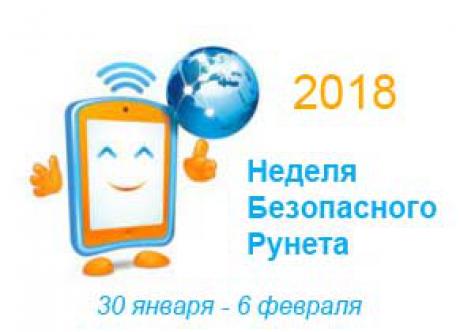 http://shool5-isk.ucoz.ru/_bl/2/49522669.png